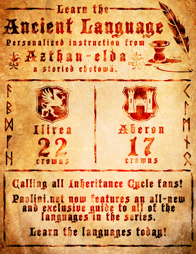 al guide advert copy