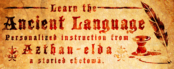 al guide advert cropped
