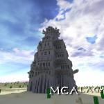 Ancient Structure (Unassigned)